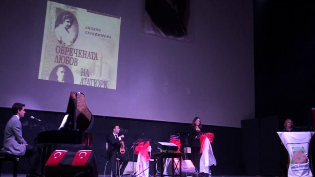 Isparta Belediyesi Piyano Konseri Türküleri Atatürk (21) (Custom)