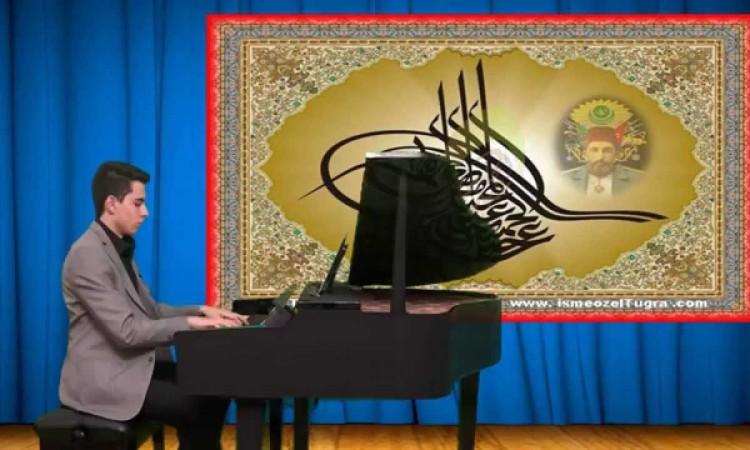 HAMİDİYE MARŞI Sultan Abdülhamid Beste Necip Paşa Fon Müzik Piyano solo